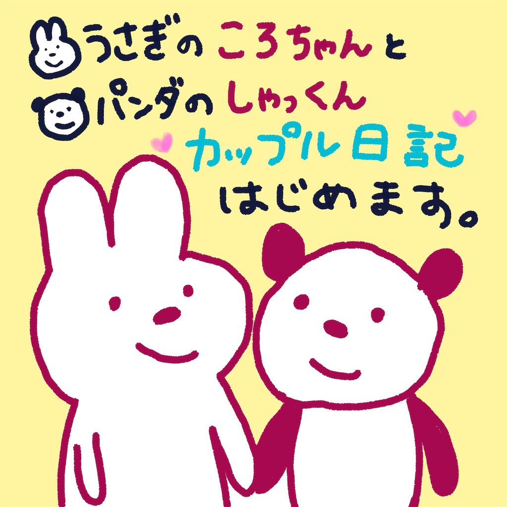f:id:colo_shaku:20190216140234j:image