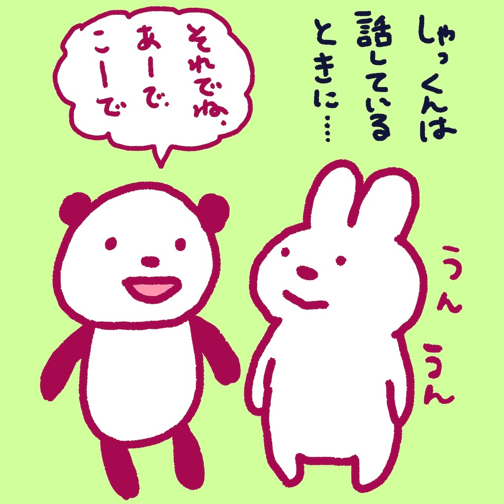 f:id:colo_shaku:20190216161124j:image