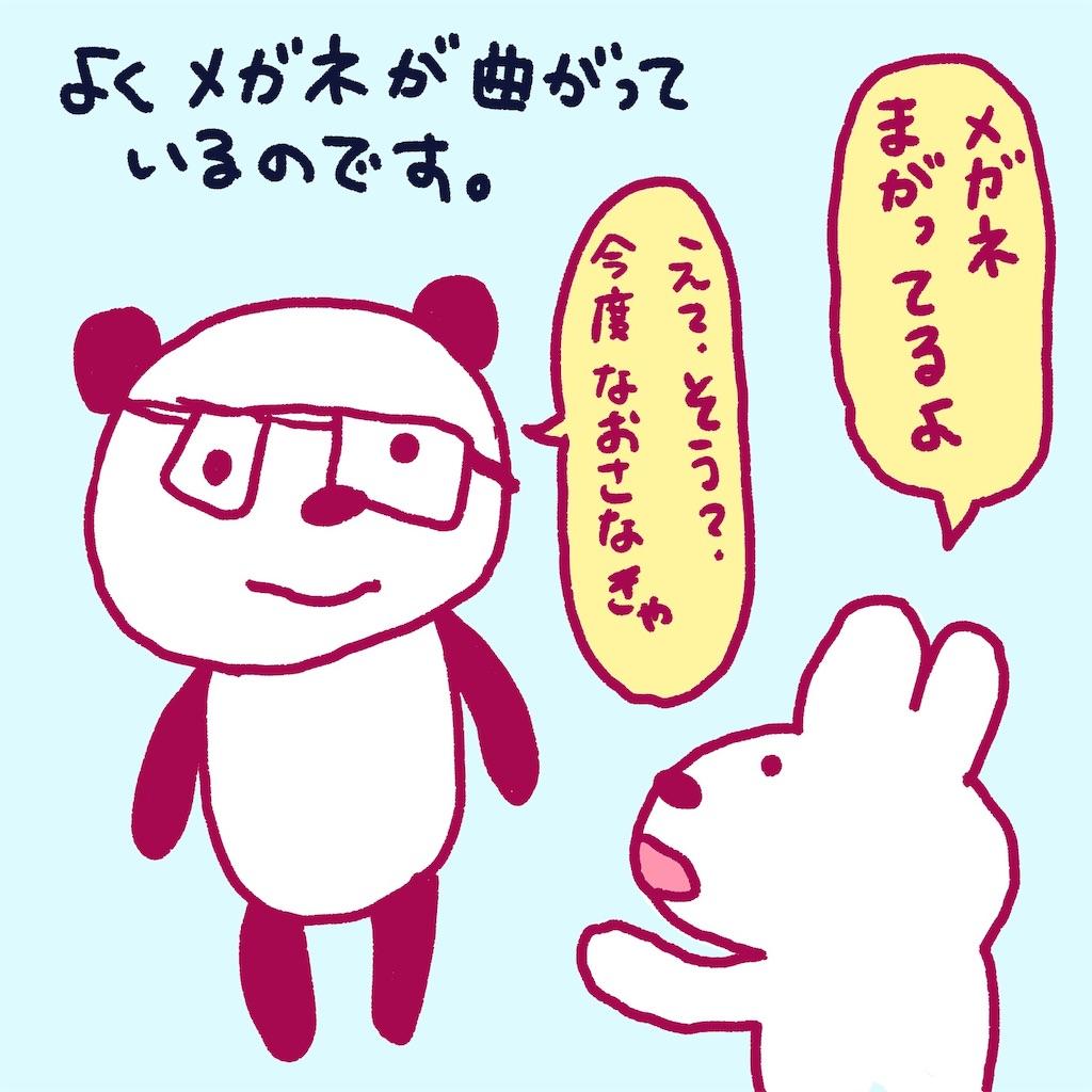 f:id:colo_shaku:20190216182153j:image