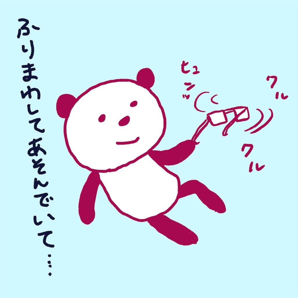 f:id:colo_shaku:20190216182204j:image