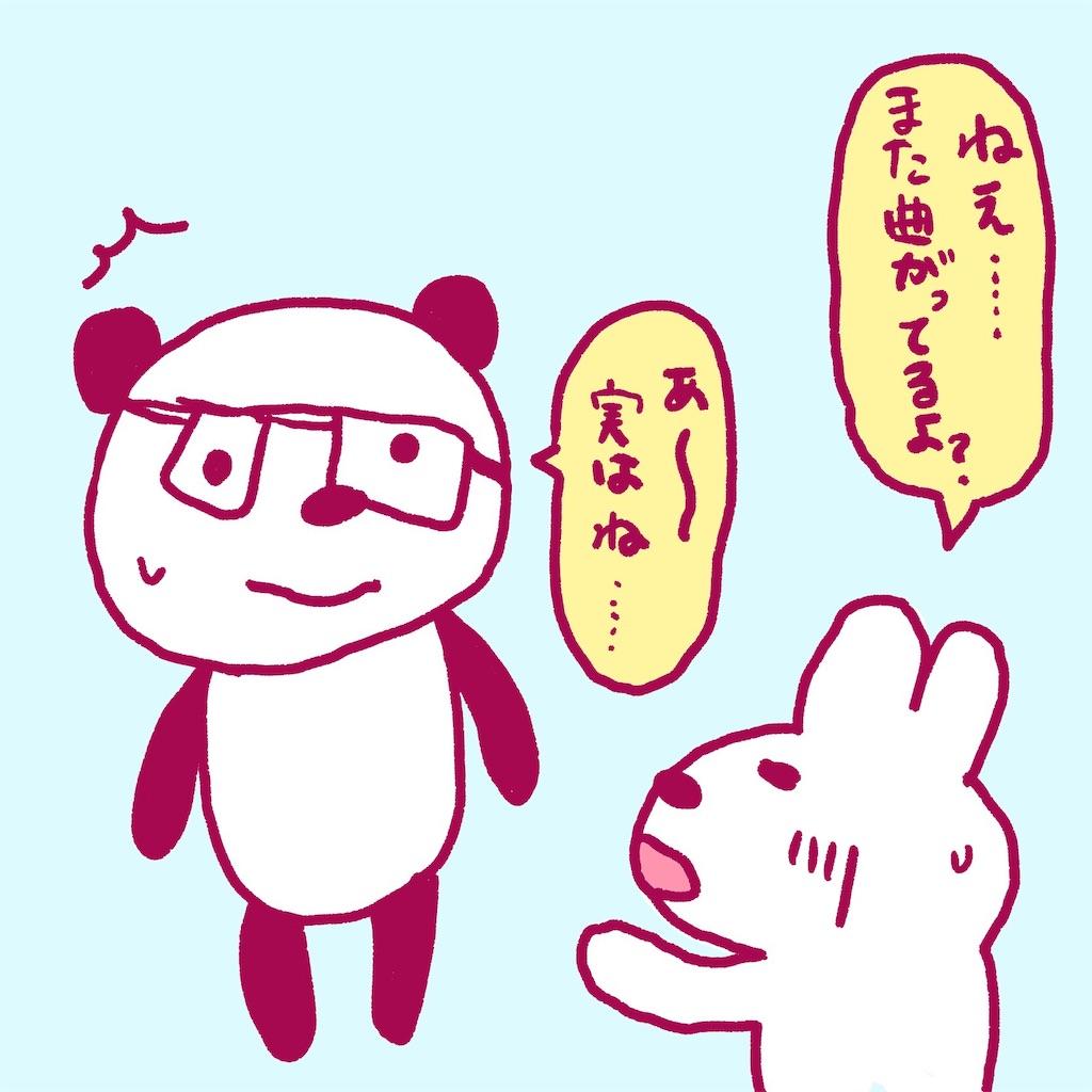 f:id:colo_shaku:20190216182209j:image
