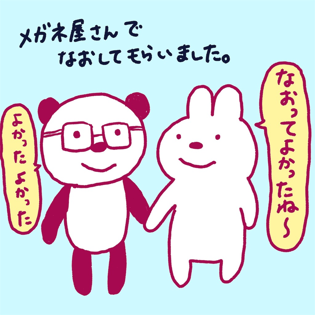 f:id:colo_shaku:20190216182215j:image