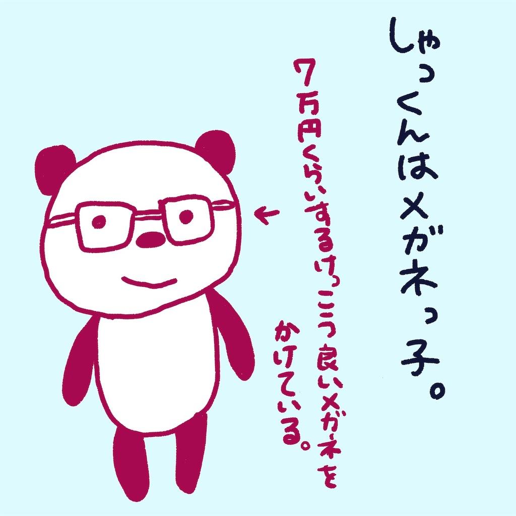 f:id:colo_shaku:20190216182219j:image