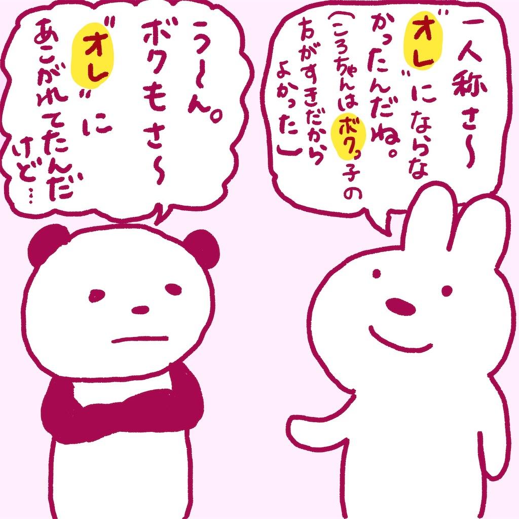 f:id:colo_shaku:20190216185128j:image