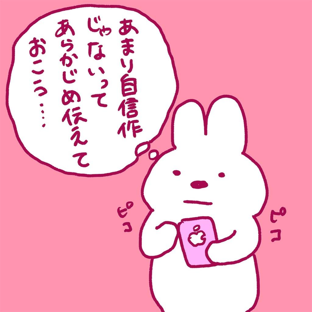 f:id:colo_shaku:20190217210653j:image