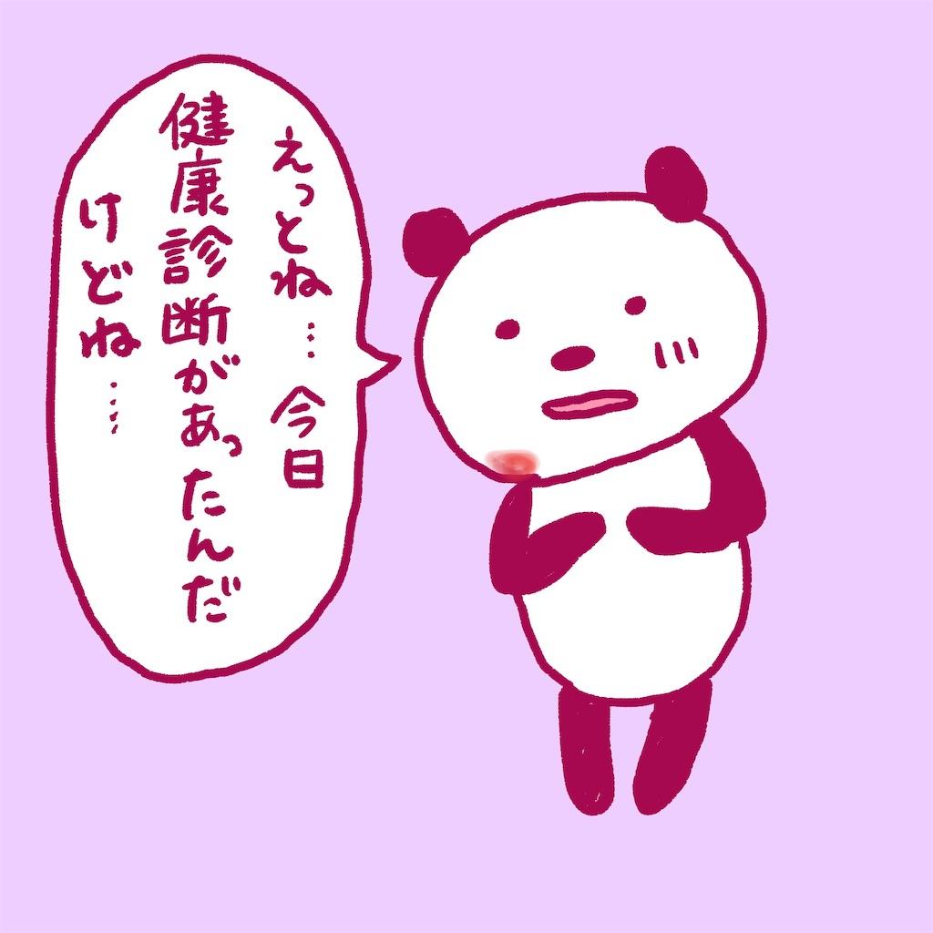 f:id:colo_shaku:20190217213628j:image