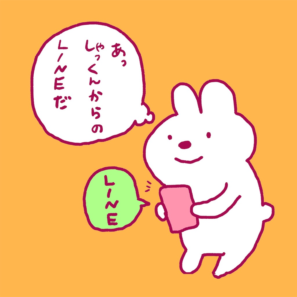 f:id:colo_shaku:20190220010037j:image