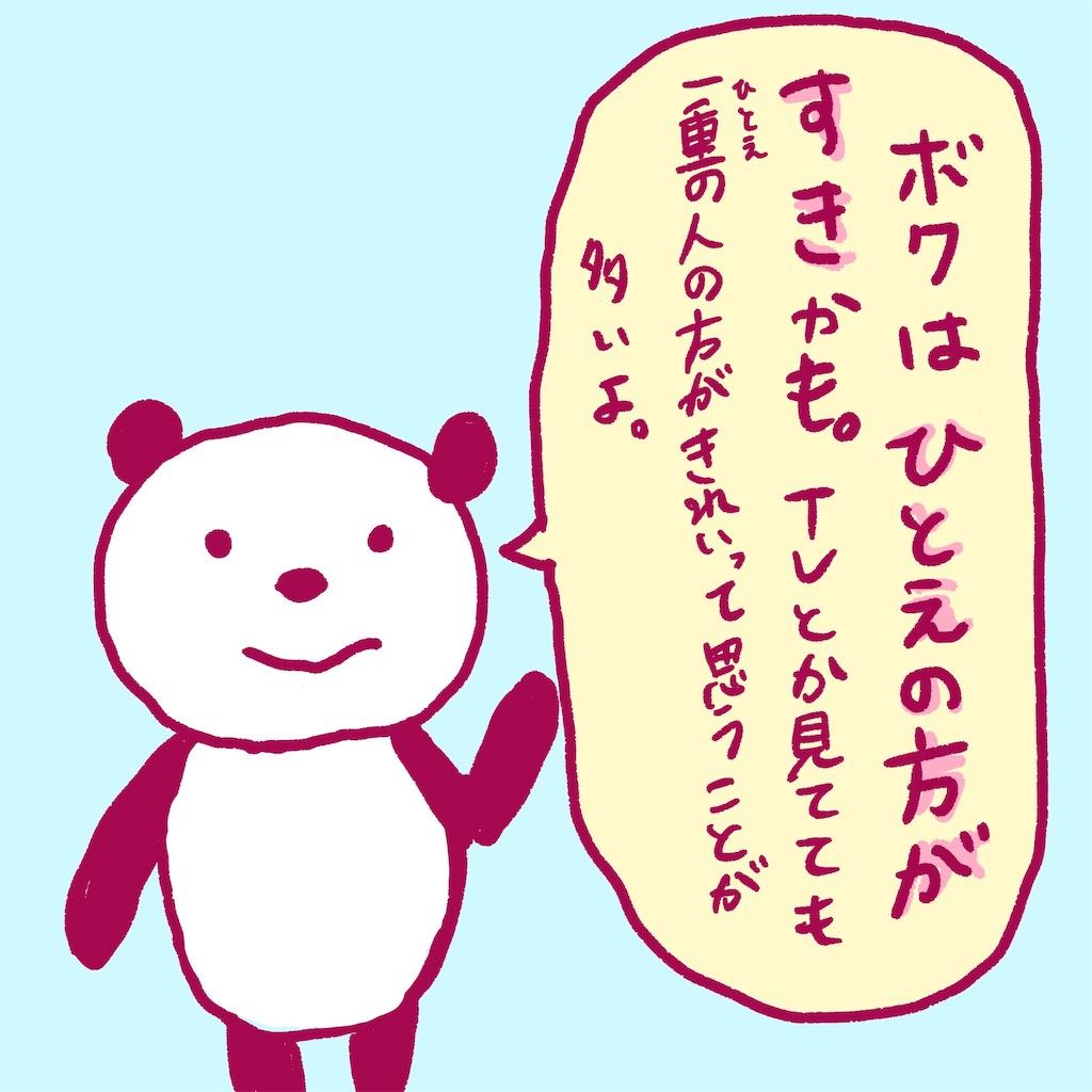 f:id:colo_shaku:20190220182335j:image