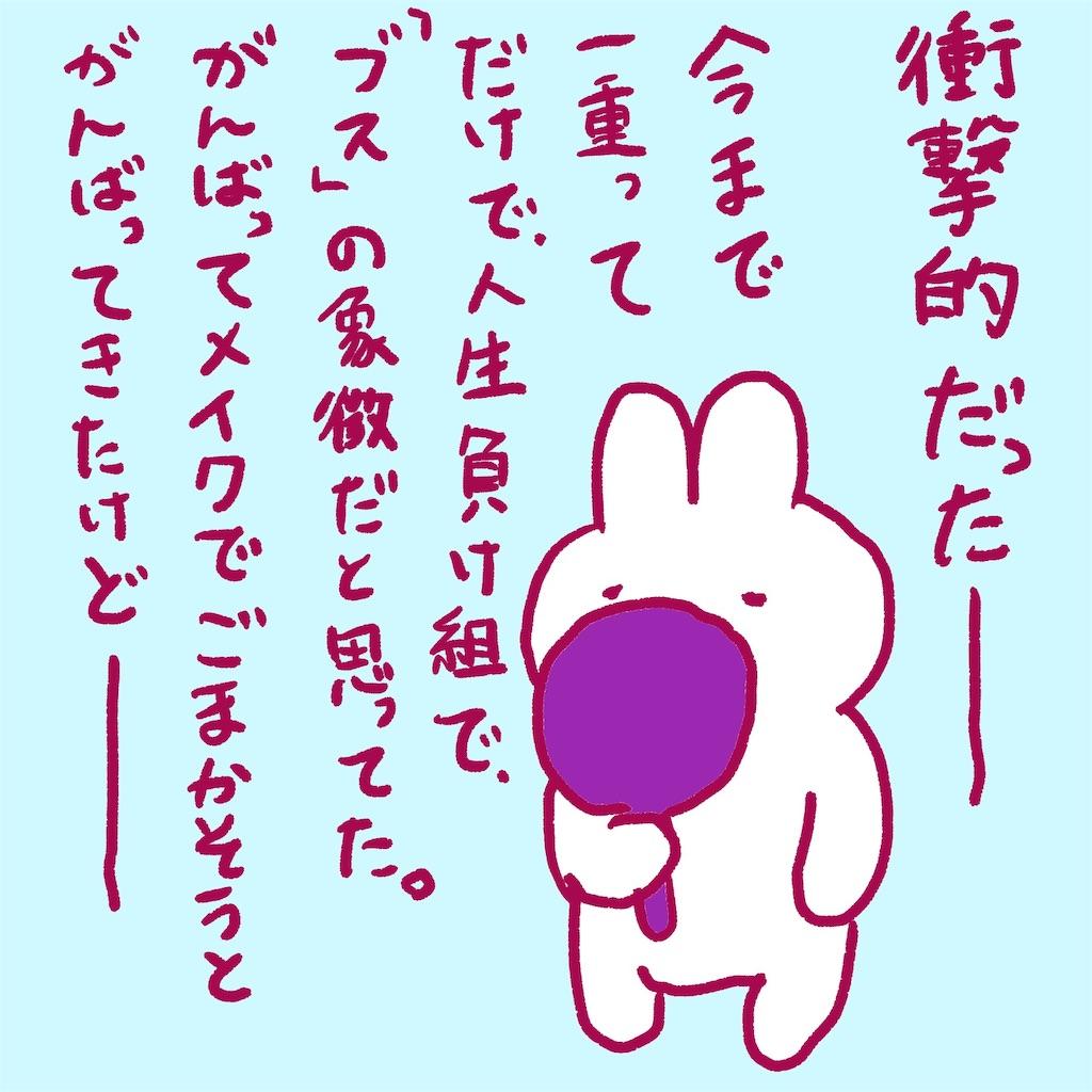f:id:colo_shaku:20190220182343j:image