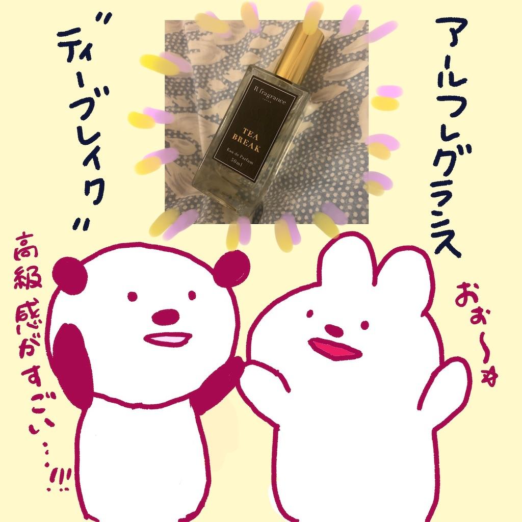 f:id:colo_shaku:20190220210053j:image