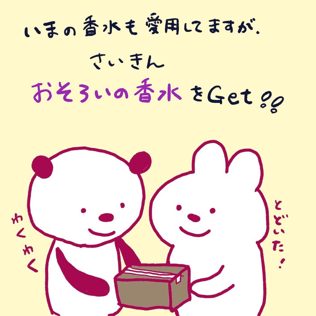 f:id:colo_shaku:20190220210056j:image