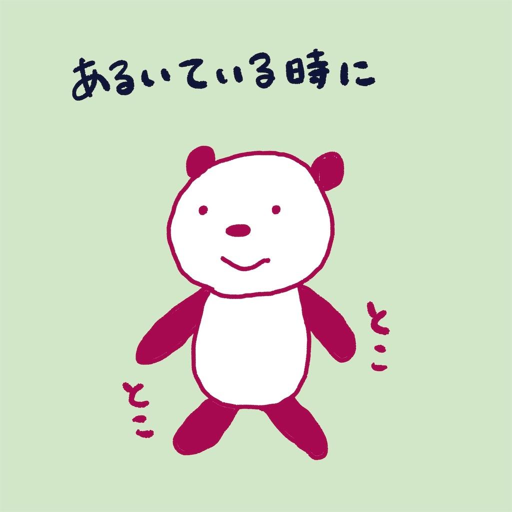 f:id:colo_shaku:20190222160911j:image