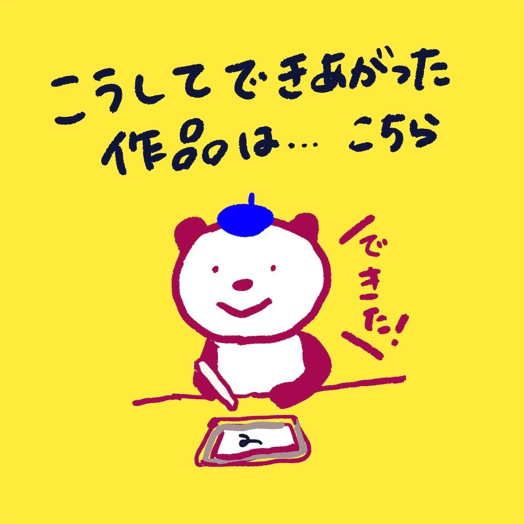 f:id:colo_shaku:20190225150613j:image