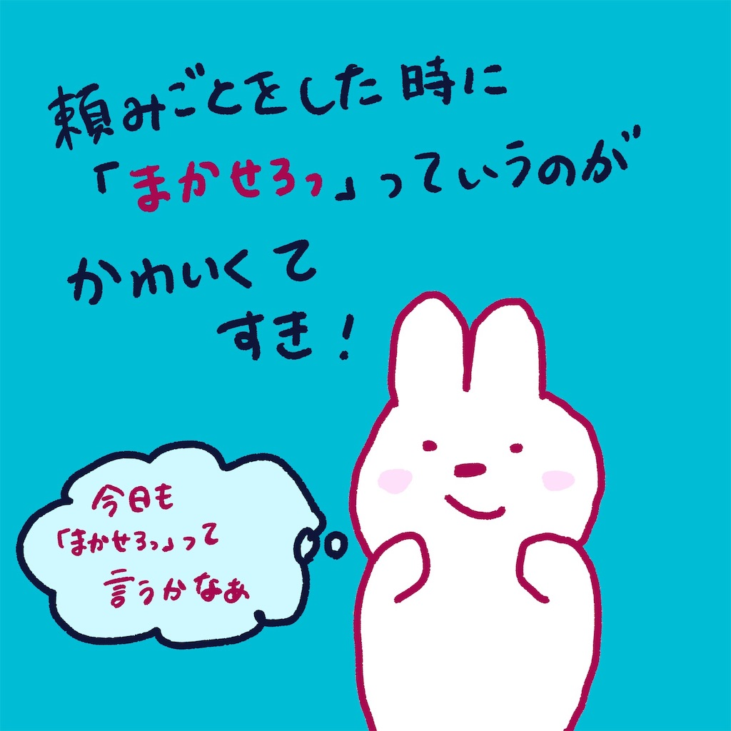 f:id:colo_shaku:20190226225921j:image