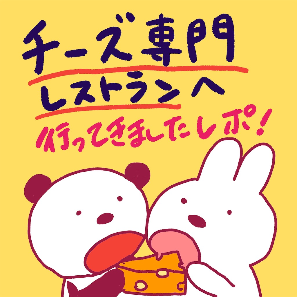 f:id:colo_shaku:20190228214146j:image