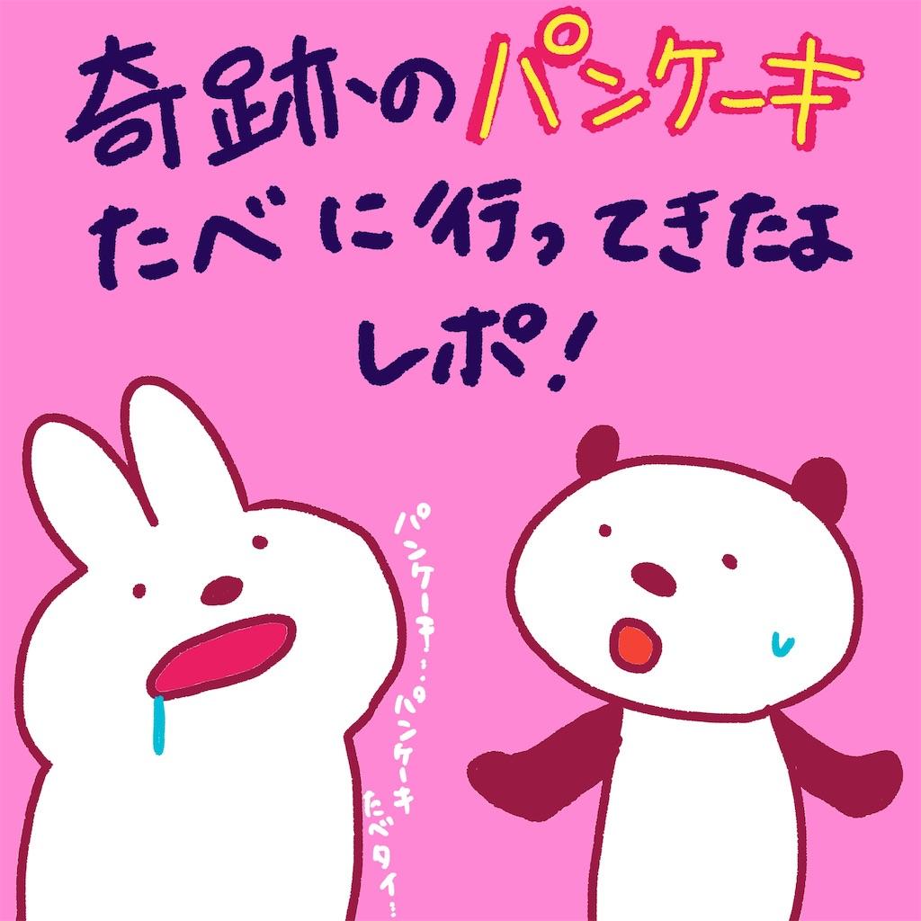 f:id:colo_shaku:20190301113859j:image