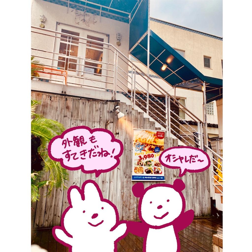 f:id:colo_shaku:20190305143344j:image