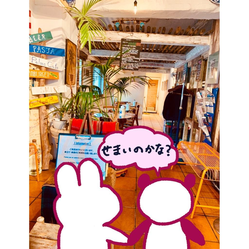 f:id:colo_shaku:20190305143348j:image