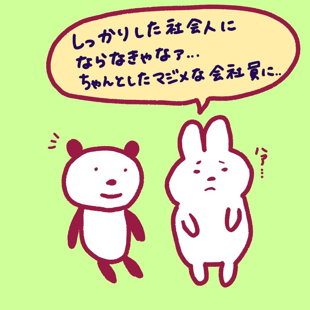 f:id:colo_shaku:20190305193134j:image