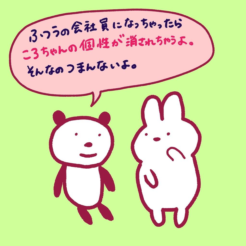 f:id:colo_shaku:20190305193140j:image