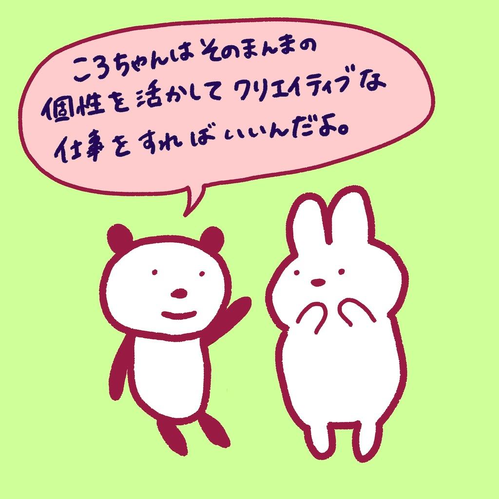 f:id:colo_shaku:20190305193145j:image