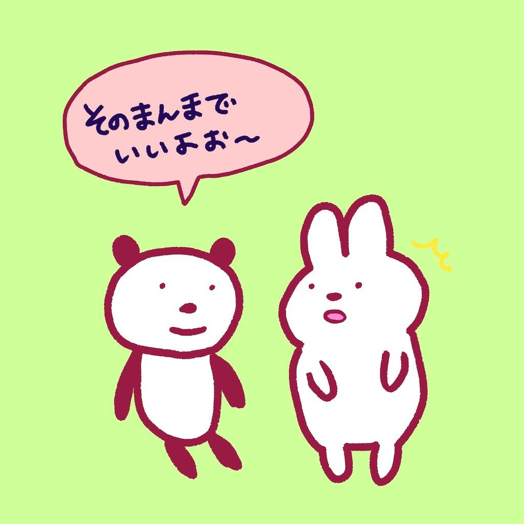f:id:colo_shaku:20190305193202j:image