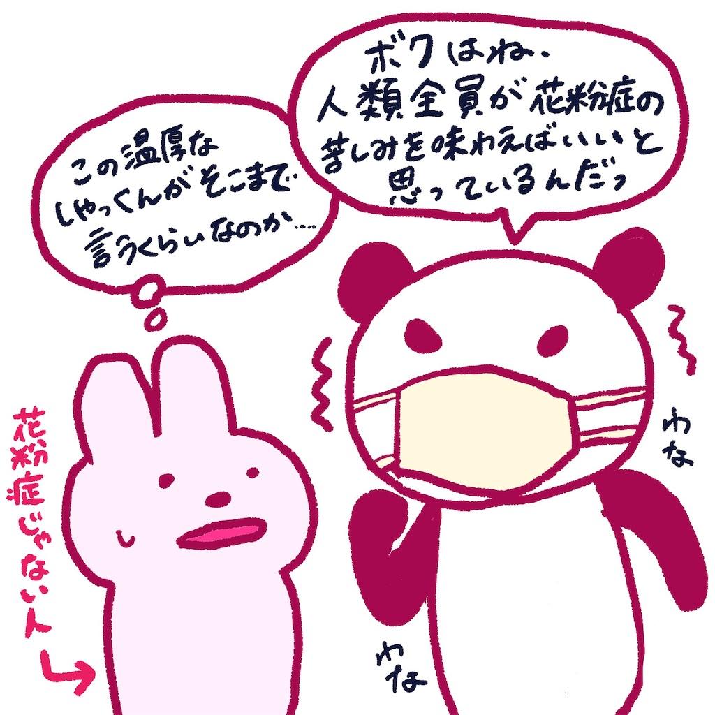 f:id:colo_shaku:20190308231441j:image