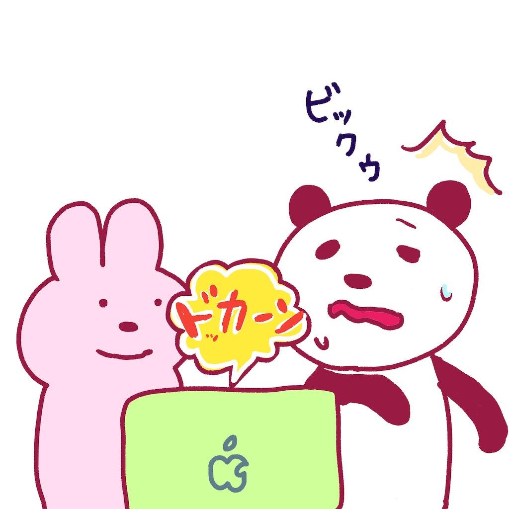 f:id:colo_shaku:20190314132000j:image