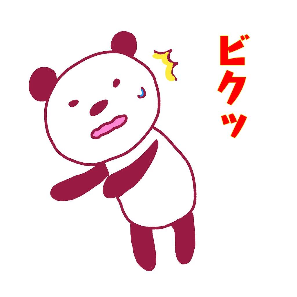 f:id:colo_shaku:20190314132009j:image