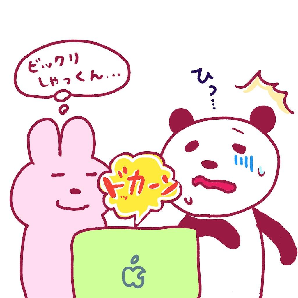 f:id:colo_shaku:20190314132014j:image