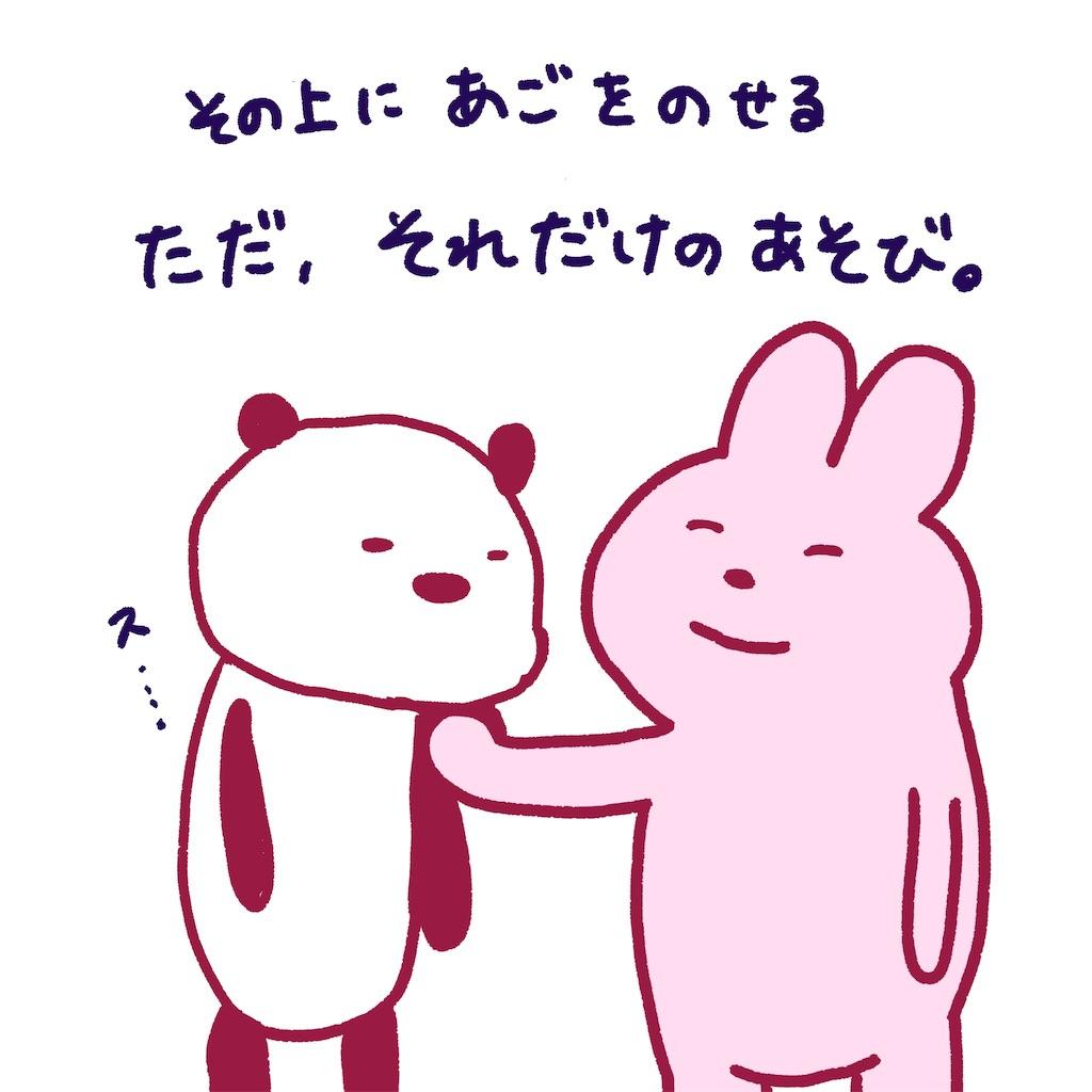 f:id:colo_shaku:20190314174432j:image