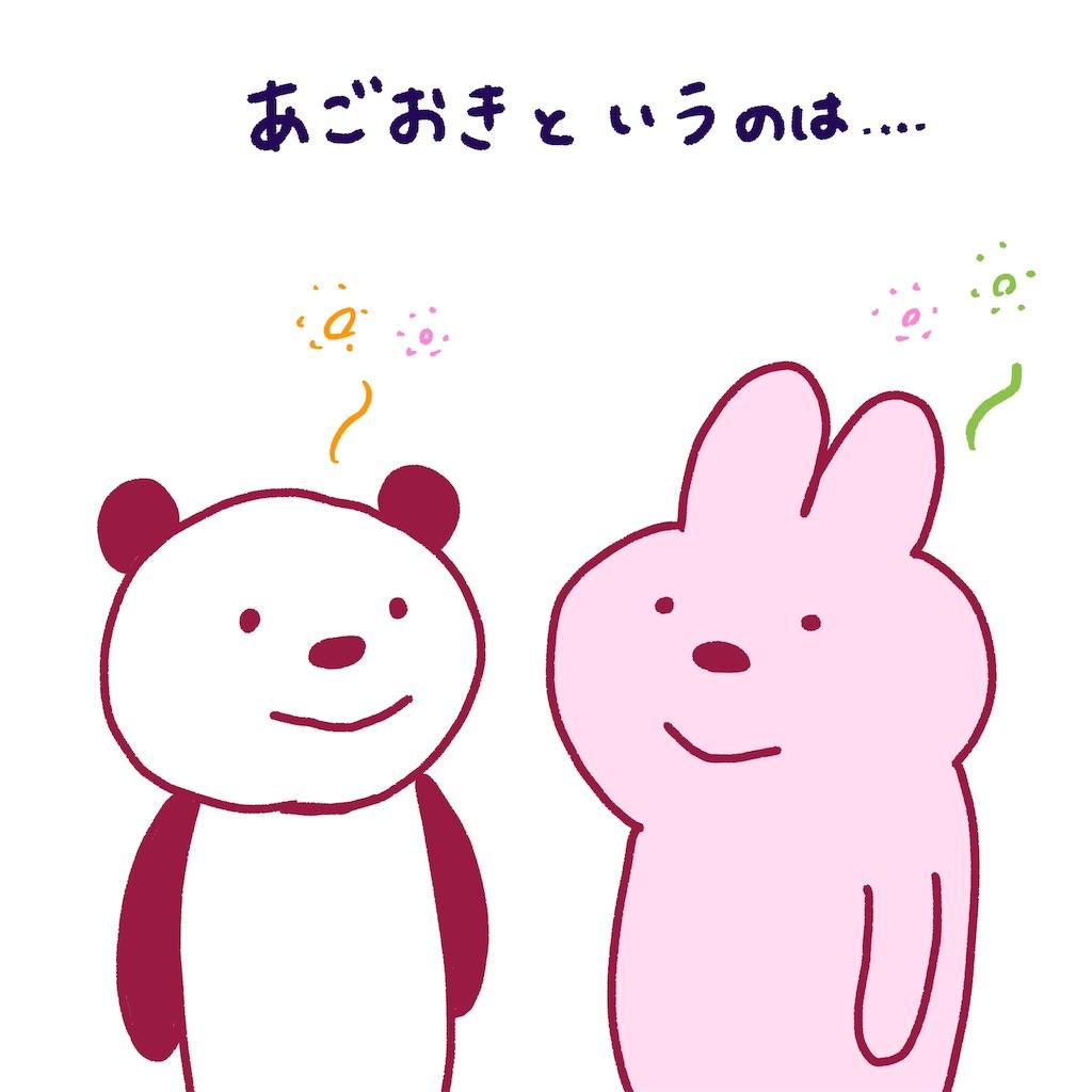 f:id:colo_shaku:20190314174437j:image