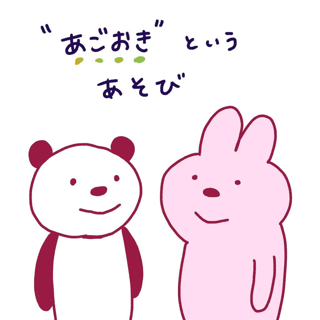 f:id:colo_shaku:20190314174441j:image