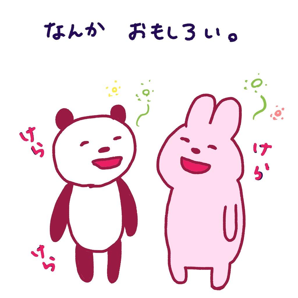 f:id:colo_shaku:20190314174446j:image