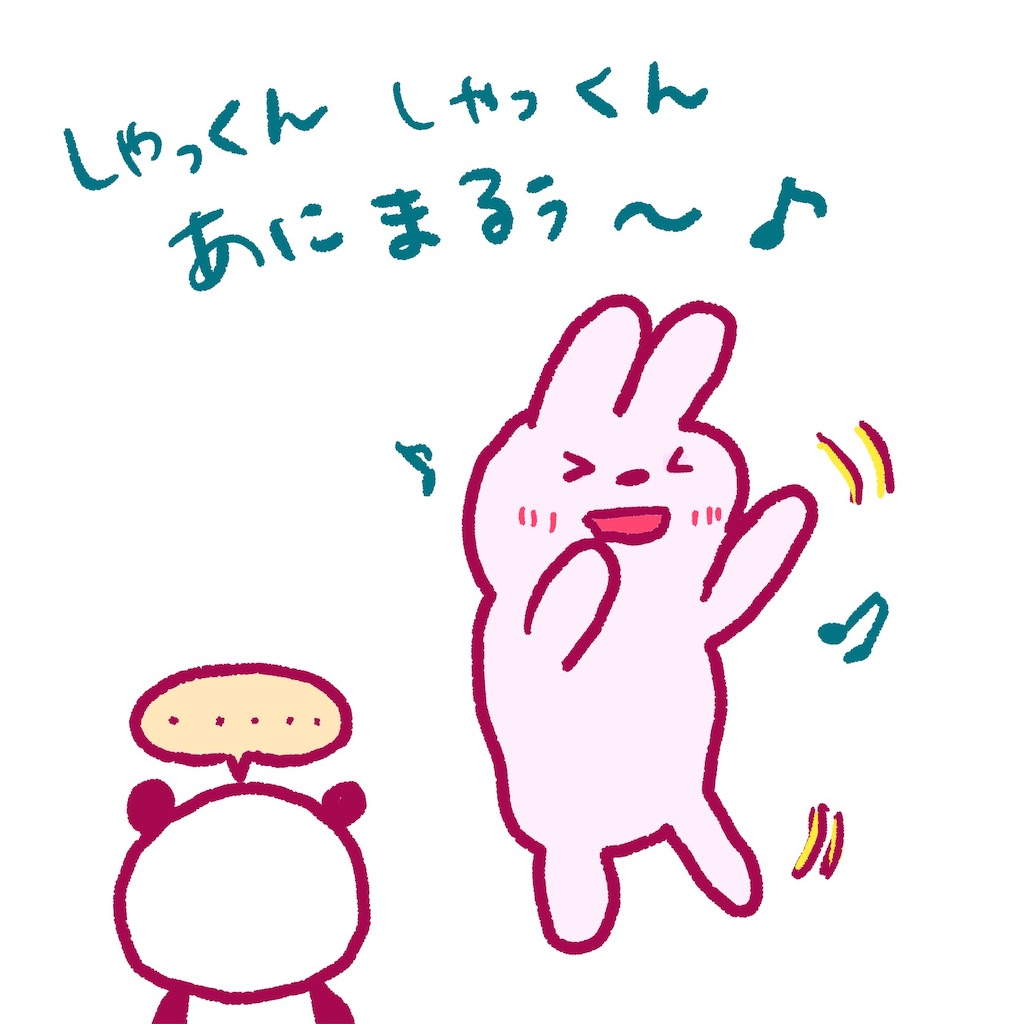 f:id:colo_shaku:20190315081257j:image