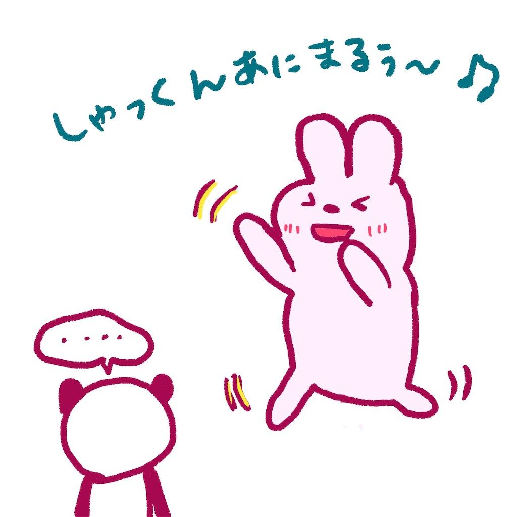 f:id:colo_shaku:20190315081300j:image