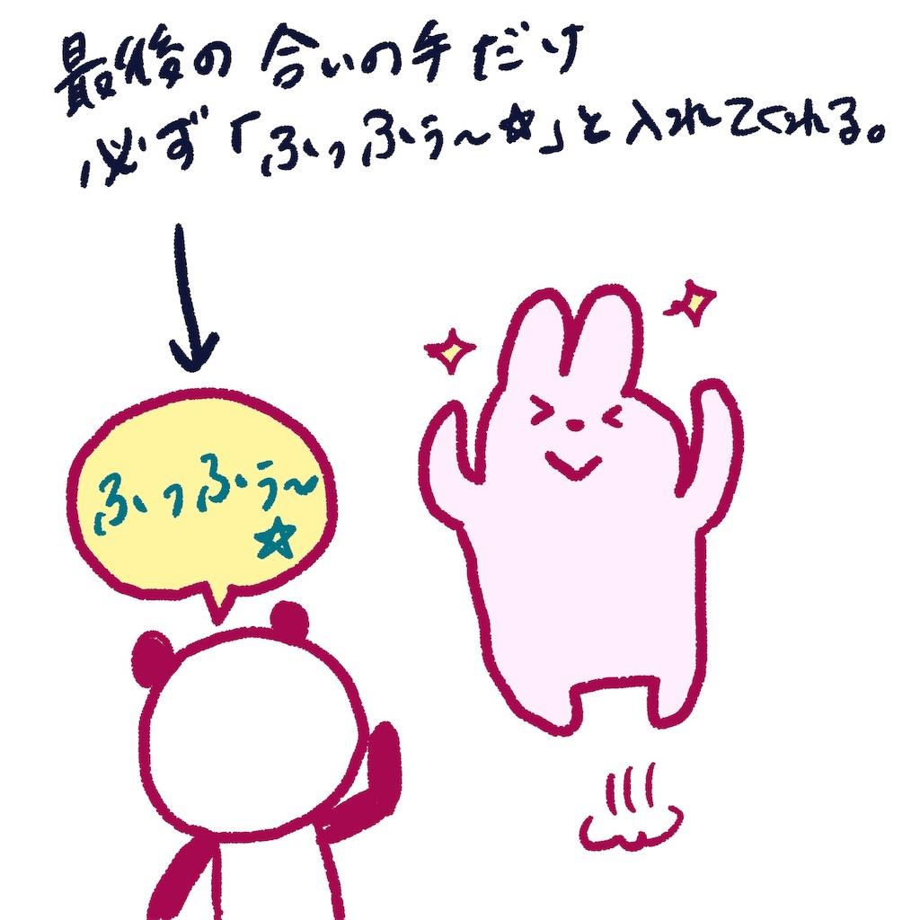 f:id:colo_shaku:20190315081829j:image