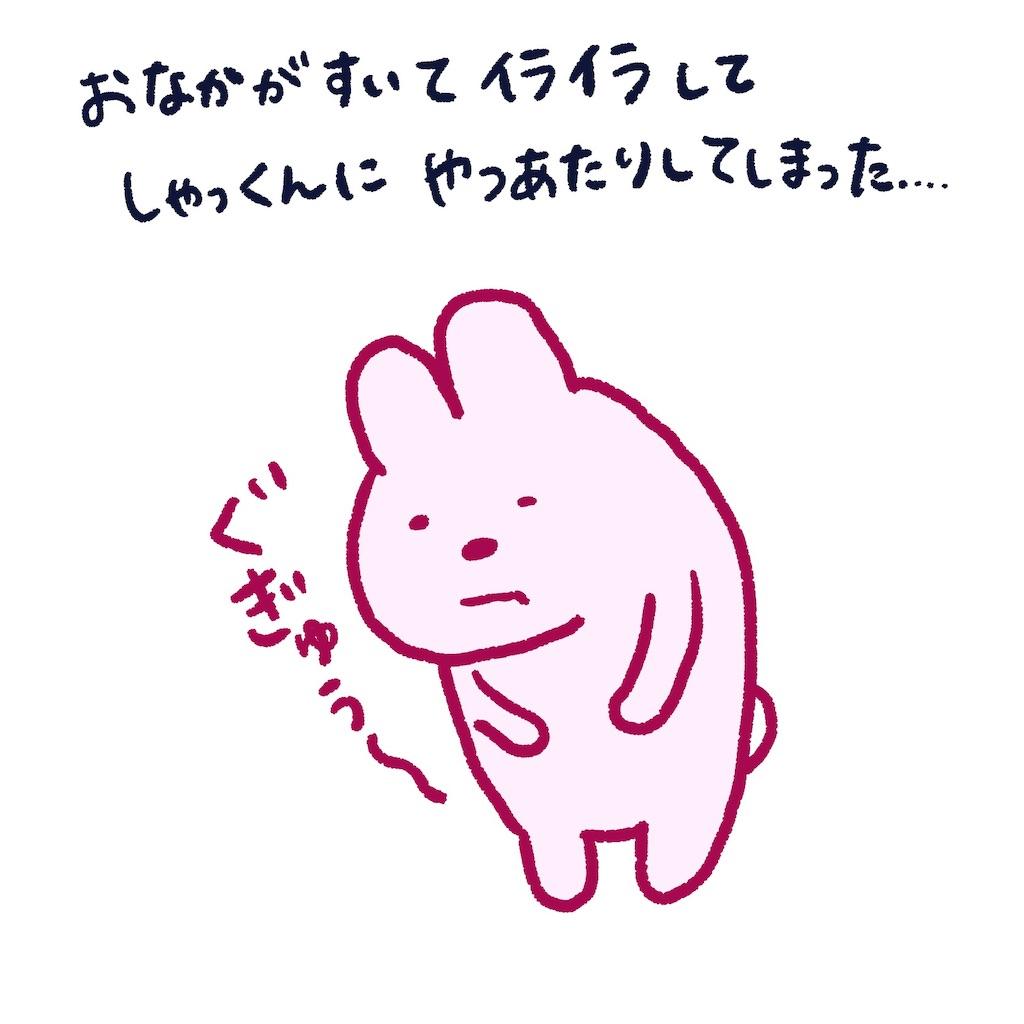 f:id:colo_shaku:20190318000202j:image