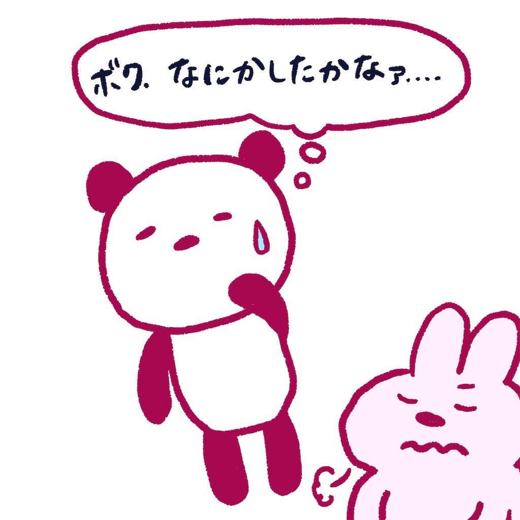 f:id:colo_shaku:20190318000335j:image