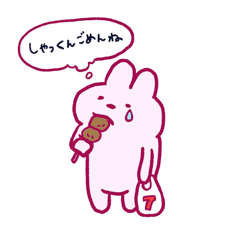f:id:colo_shaku:20190318000557j:image