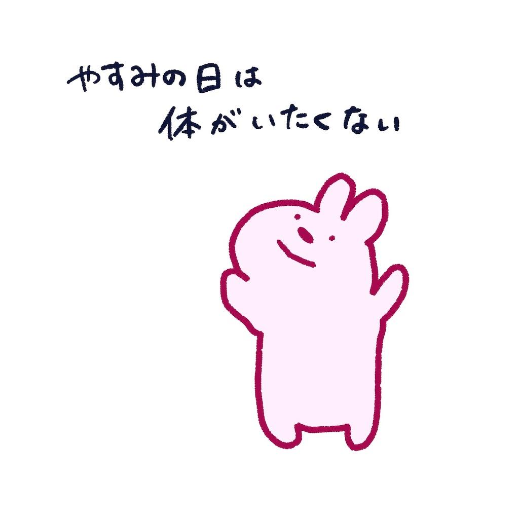 f:id:colo_shaku:20190319072023j:image