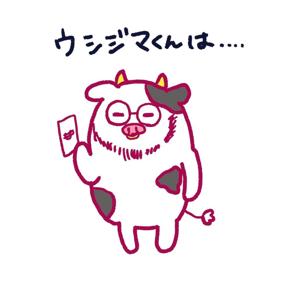 f:id:colo_shaku:20190322092016j:image