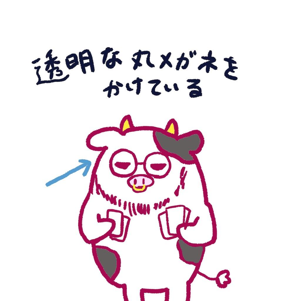 f:id:colo_shaku:20190322092033j:image
