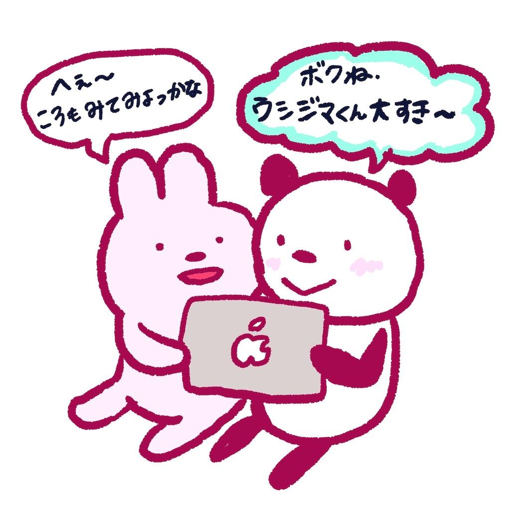 f:id:colo_shaku:20190322092745j:image