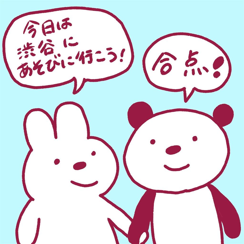 f:id:colo_shaku:20190326184526j:image