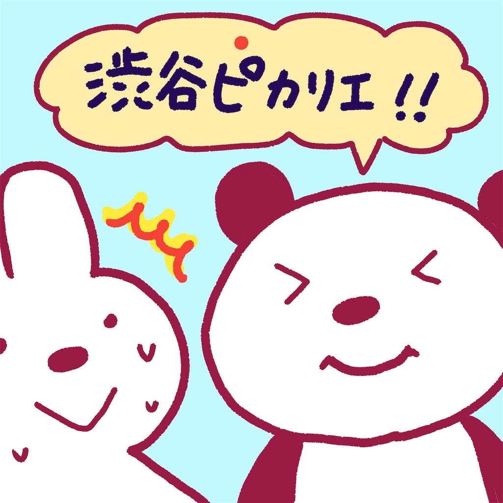 f:id:colo_shaku:20190326195619j:image