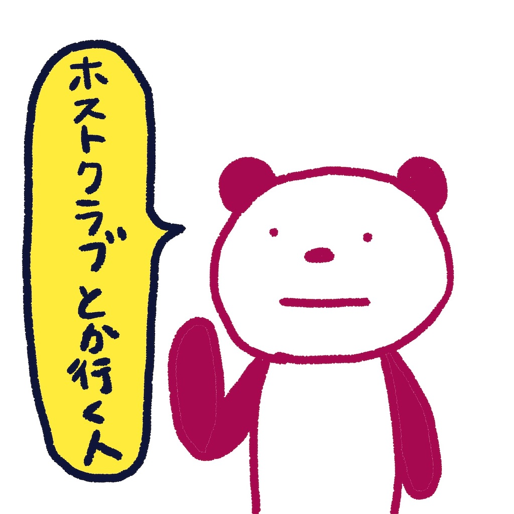 f:id:colo_shaku:20190328131935j:image