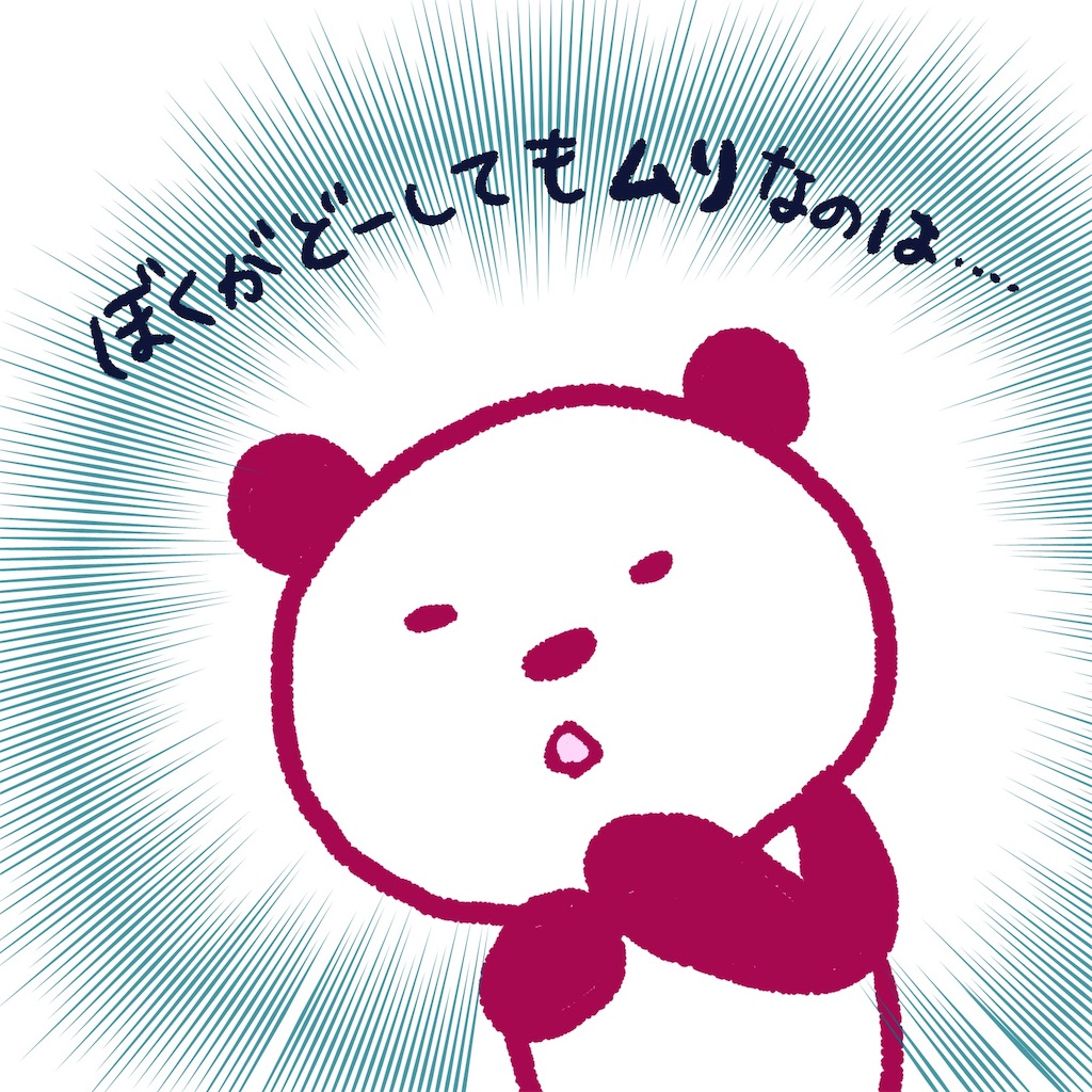 f:id:colo_shaku:20190328131953j:image