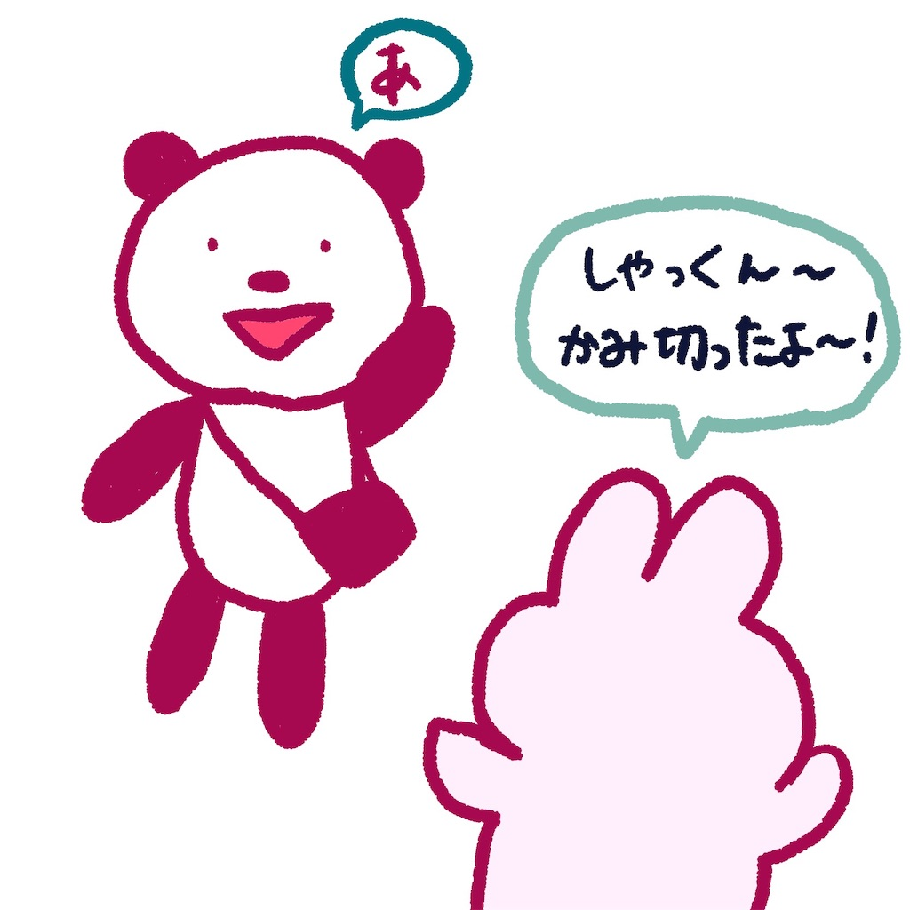 f:id:colo_shaku:20190329231728j:image