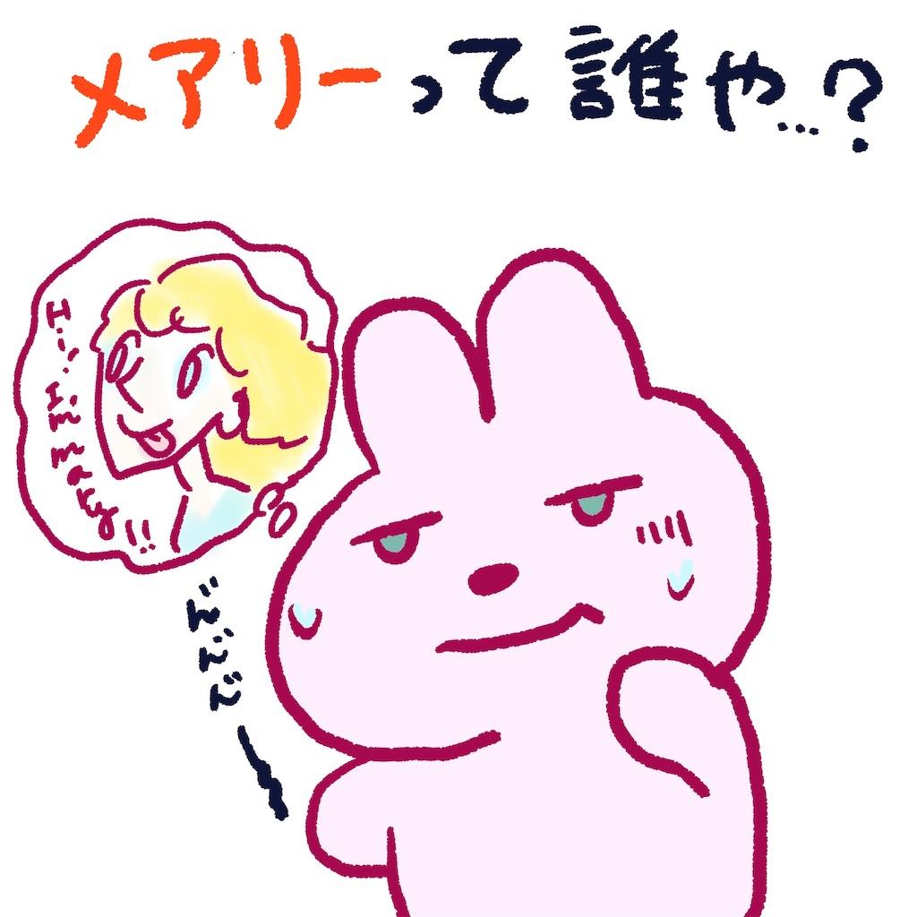 f:id:colo_shaku:20190330000608j:image